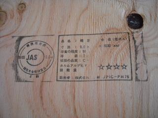 CIMG2355.JPG